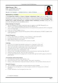 Mba Resumes Samples Resume Samples For Mba Resume Samples India ...