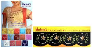 Aari Design Book Buy Neck Embroidery Kundan Embroidery Design Book Book