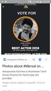 Vijay Iara Awards Image Nancy Sharechat Funny Romantic