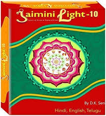 Jaimini Astrology Chart Free Jaimini Light 10