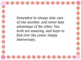 2nd wedding anniversary quotes image 3182441 by hagai2003 on 2nd Wedding Anniversary Quotes 2nd wedding anniversary quotes 2nd wedding anniversary quotes for husband