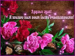 Image result for фото огонь дружбы