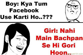 Funny Picture Do you Use Facebook | Pak101.com