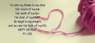 Happy Love Quotes Classy My Life Is My Love Quotes And Happy Birthday Love Of My Life Quotes