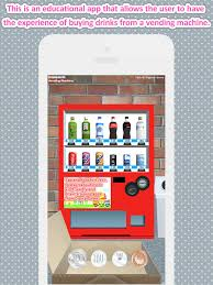 Vending Machine App Delectable I Can Do It Vending Machine On The App Store