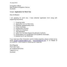 Cover Letter Sample For Immigration Application Fresh This Cover ...