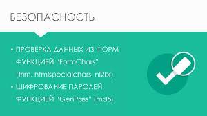 Разработка проекта обучающего web сайта по информационным  12
