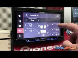 <b>Pioneer MVH</b>-<b>A300V</b> - YouTube