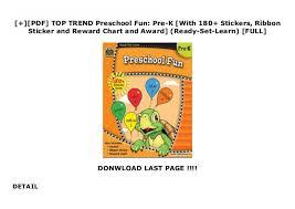 Sticker Reward Chart Pdf Pdf Top Trend Preschool Fun Pre K With 180 Stickers