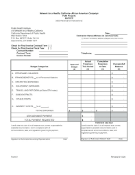 Pay Invoice Template Adobe Word Doc Payment Terms Paid