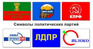 Реферат Государственная символика России Реферат партия  Реферат Государственная символика России