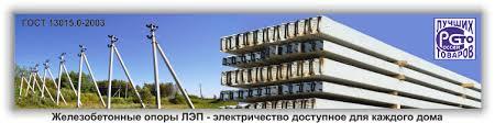 Завод Буржелезобетон в Улан Удэ одно из ведущих предприятий по  1
