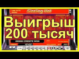 Российские казино с бездепозитным бонусом