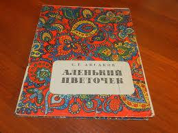 Картинки по запросу эльвира кириченко