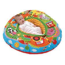 Baby Sit Me Up Amazon Co Uk