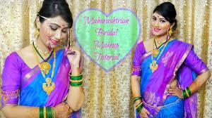 bridal series 2 marathi bridal makeup tutorial my obsession