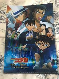 Detective Conan: The Fist of Blue Sapphire Movie A4 Folder, Everything Else  on Carousell