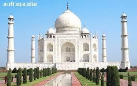 essay on taj mahal in marathi langu essay on taj mahal in marathi language