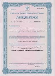 Заказ дипломной в Хасавюрте Стоимость контрольной работы по  Решение контрольных по информатике в Астрахани
