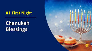 1 night chanukah candlelighting december 2 2018
