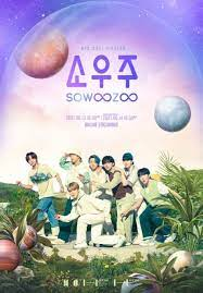 Bts put on a surprise performance of 'daechwita' during the first day of bts 2021 muster sowoozoo. Bts 2021 Sowoozoo Online Concert Bighit Info