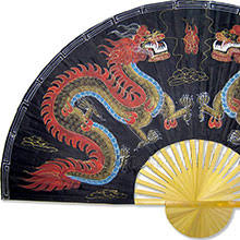Japanese Fan Display Stand Wall Fans 82