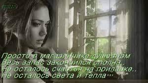 ОБНИМИ МЕНЯ ЗА ПЛЕЧИ исп.Виктория Макарская - YouTube