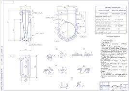 Курсовая работа по технологии машиностроения курсовое  Дипломный проект Разработка технологии изготовления сварного корпуса из стали 08Х18Н10Т задвижки клиновой с выдвижным шпинделем