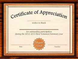 Certificate Of Appreciation Template Google Docs Free Download Psd
