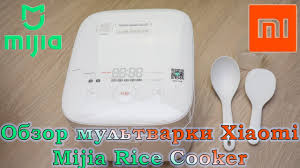 Обзор мультиварки <b>Xiaomi</b> Mijia IH 3L Smart Electric Rice Cooker ...