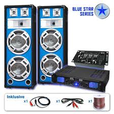 sound system speakers brands. digital dynamite productions carries the top brands! sound system speakers brands s