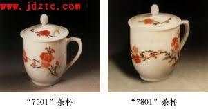 Image result for 7801瓷器