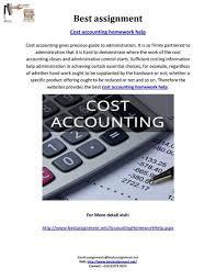 Cost Accounting Study Resources statistics is such a field that is related to mathematics  it deals with  the collection and analyses cost accounting homework help of data
