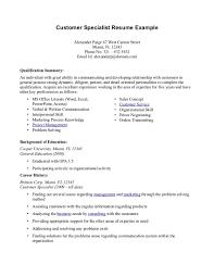 Cover Letter Resume Skills Examples Customer Service Customer