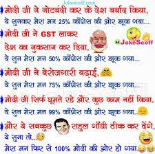 whatsapp jokes very funny jokes for