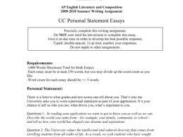 essay style analysis night elie wiesel