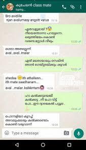 Whatsapp Malayalam Messages