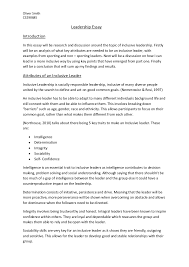good leadership essay the qualities of a good leader essay publish your article