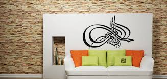 Small Picture Decorate your Home with Muslim Home Decorations Get great wall