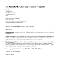 Best Photos Of Example Of A Transfer Letter Job Transfer Request