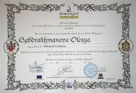 Парикмахер на основе современных международных методик Интер О С образцом диплома выдаваемого по окончании обучения вы можете ознакомиться