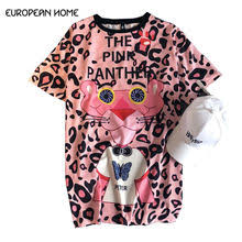 <b>Korean Style Women</b> reviews – Online shopping and reviews for ...