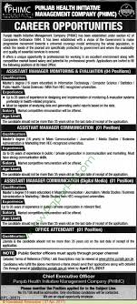 punjab health institute management company jobs on  punjab health institute management company jobs