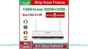 Prices Arabic IPTV France IP TV <b>1 Year Leadcool</b> Android 8.1 Box ...