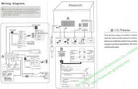 wiring diagram car dvd player wiring image wiring winca s100 wiring diagram winca car multimedia dvd player u2026 flickr on wiring diagram car dvd