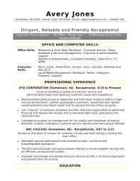 Tutor Job Description Resume Tutor Job Description Resume Best Of Receptionist Resume Sample 13