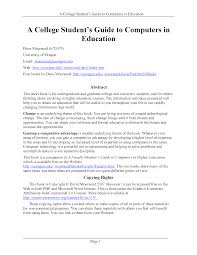 college essay about computer science  college essay about computer science