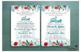 Aqiqa Invitation Card Matter In Urdu Interiorhalloweenco