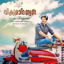 Vikramadithyan Malayalam Movie