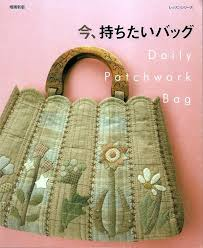 170 best Bag images on Pinterest & One World Fabrics: Shop | Category: Japanese Craft/Quilting Books | Product: Adamdwight.com